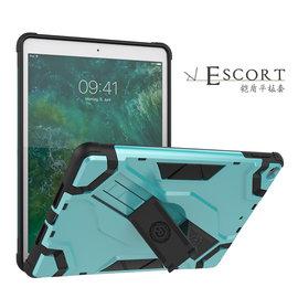 Ntech Ntech Escort Armor Hoes met standaard & 2 lagen Hybrid shockproof Case Apple iPad 9.7 inch (2018-2017)  - Mint Groen