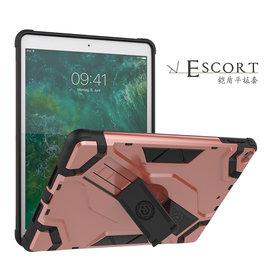 Ntech Ntech Escort Armor Hoes met standaard & 2 lagen Hybrid shockproof Case Apple iPad 9.7 inch (2018-2017)  - Rose Goud