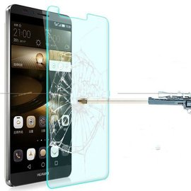 Merkloos Huawei Ascend Mate 7 Glazen Screen protector Tempered Glass 2.5D 9H (0.3mm)