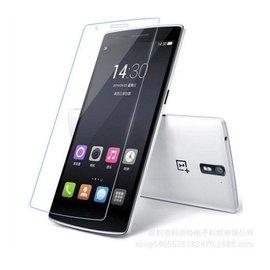 Merkloos OnePlus X glazen Screen protector Tempered Glass 2.5D 9H (0.3mm)