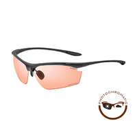 Peak Sport Zonnebril Zwart