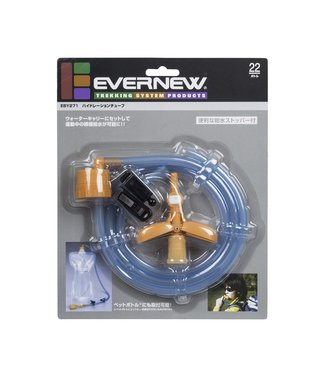 Evernew Evernew Hydration Tube (Made In Japan)