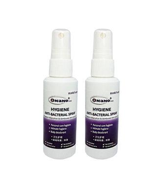 ONANOros Hygiene Anti-Bacterial Spray 60ml