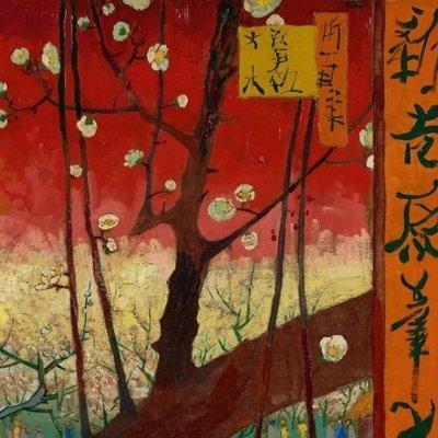 BN Wallcoverings BN van Gogh 2 Digital 200327 Flowering Plum Orchard