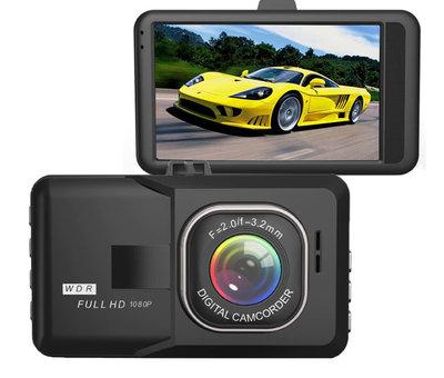 Dashcamdeal X206 WDR FullHD 1080p dashcam