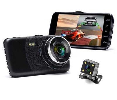 Dashcamdeal Y900 2CH Dual 4 inch LCD FullHD dashcam