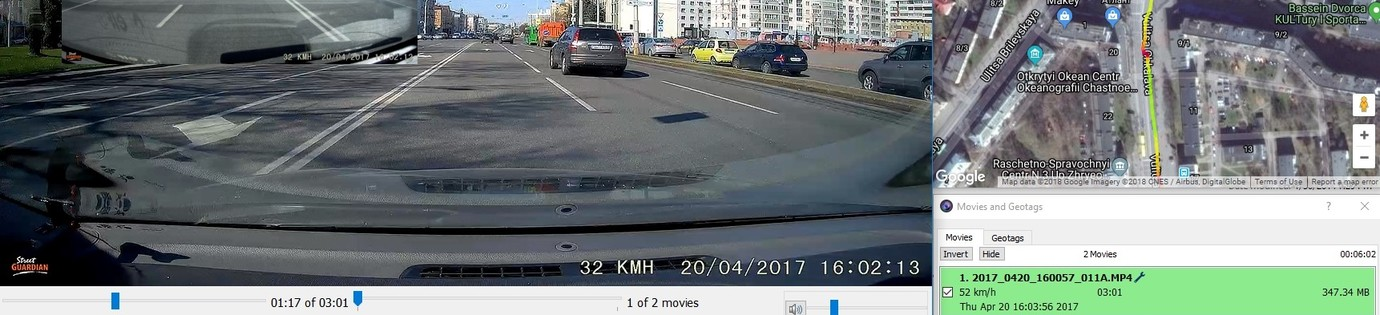 Watching dashcam videos with GPS data on your PC or laptop