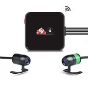 Motocam Motocam E6L 2CH Dual Wifi motorcycle dashcam