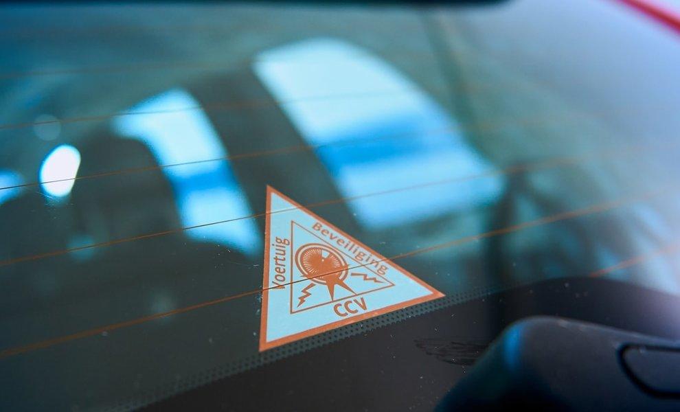 Aangescherpte keyless entry certificeringseisen SCM/CCV voor 2021