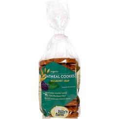 Haverkoeken Moerbei Hennep 200 gram