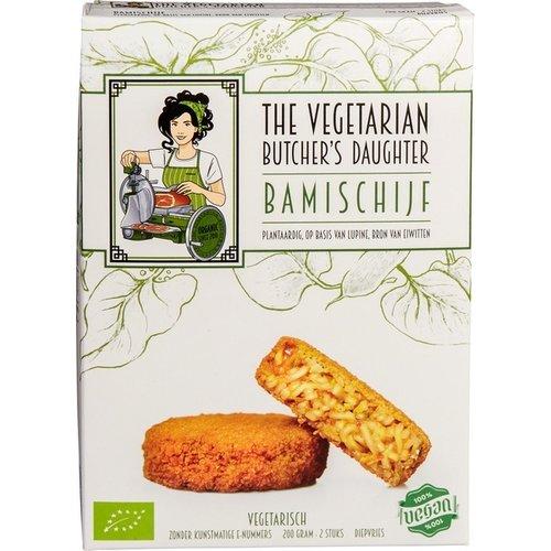 The Vegetarian Butcher's Daughter Diepvries Bamischijf 2 stuks