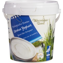 Griekse Yoghurt 800 gram