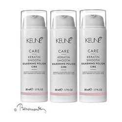 Keune CARE Keratin Smooth Control Silkening Polish 3x50ml