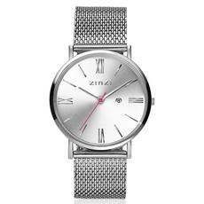 Zinzi Zinzi horloge Roman Metallic Silver