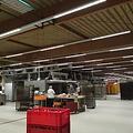 Tronix Industriële LED Behuizing Plaat | 150cm (2 jaar garantie)