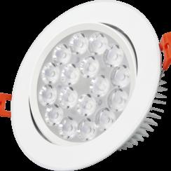 LED Spotlight 9W (RGB+CCT)