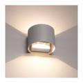LVS led lighting WANDLAMP THEBE ROND GRIJS 6W DIMBAAR
