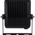LVS led lighting LED BREEDSTRALER QUALITY IP65 50W