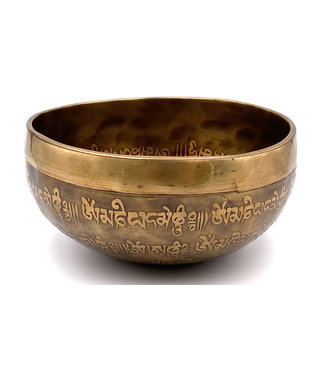 "Bol Chantant Tibétain Gravé ""Sanskrit"""