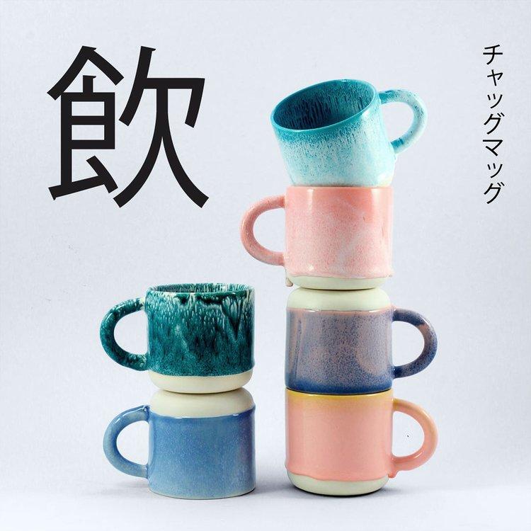 Arhoj Arhoj chug mug Sea Foam
