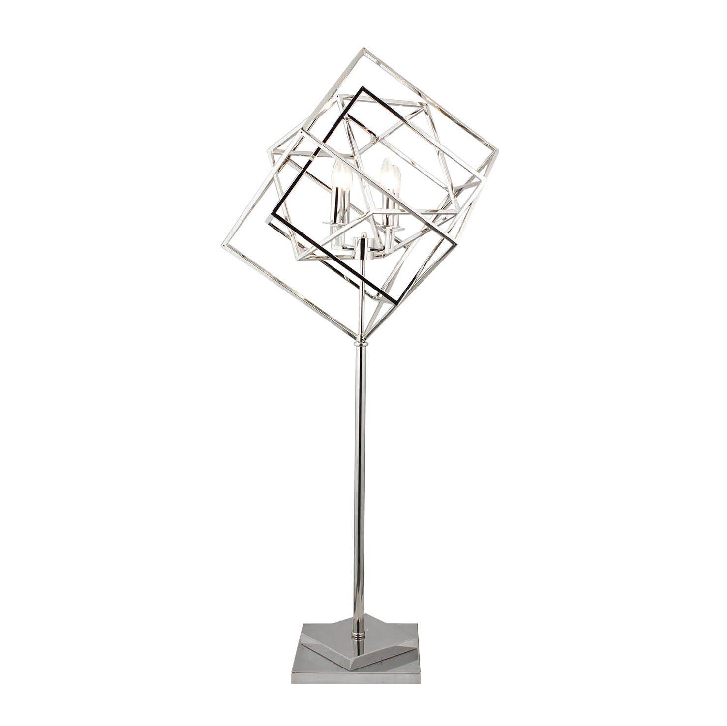 FRAME Floor Lamp Silver-1