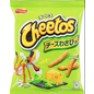 Frito-Lay2GO Cheetos Wasabi Limited Edition