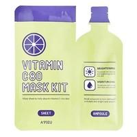 Vitamin C 80 Mask Kit