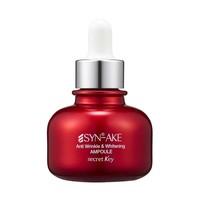 Sny-ake Anti Wrinkle & Whitening Ampoule