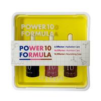 Power 10 Formula Miniature Set