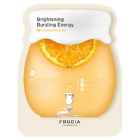 Citrus Brightening Mask