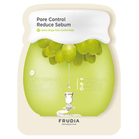 Green Grape Pore Control Mask