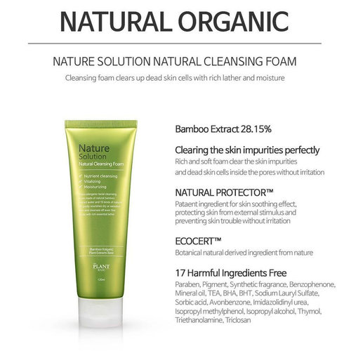 The Plant Base Nature Solution Natural Cleansing Foam