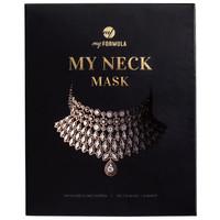 My Neck Mask Whitening