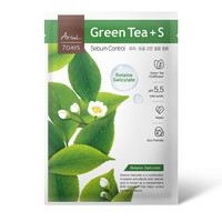 Green Tea 7 Days Mask