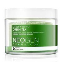 Dermalogy - Bio-Peel Gauze Peeling Green Tea