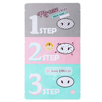 Pig Nose Clear Blackhead 3 Step Kit