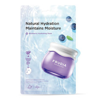 Blueberry Hydrating Mask