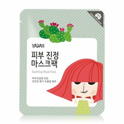 Soothing Mask 12pcs