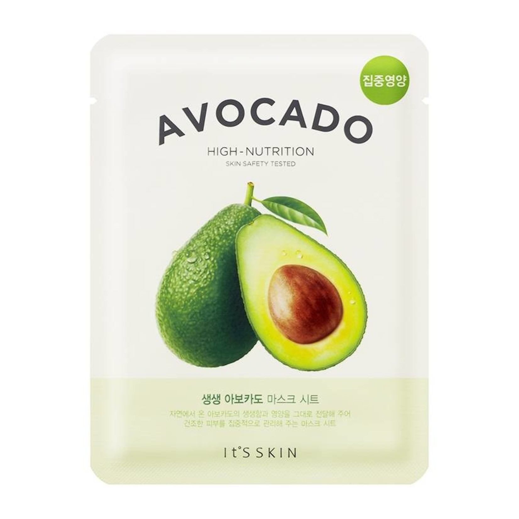 It's Skin The Fresh Mask Sheet Avocado 10 pcs