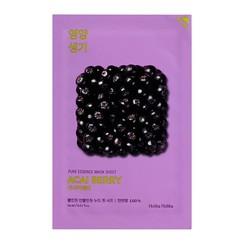 Pure Essence Mask Sheet Acai Berry 10pcs