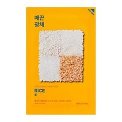 Pure Essence Mask Sheet Rice 10 pcs