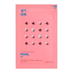 Pure Essence Mask Sheet Pearl 10pcs
