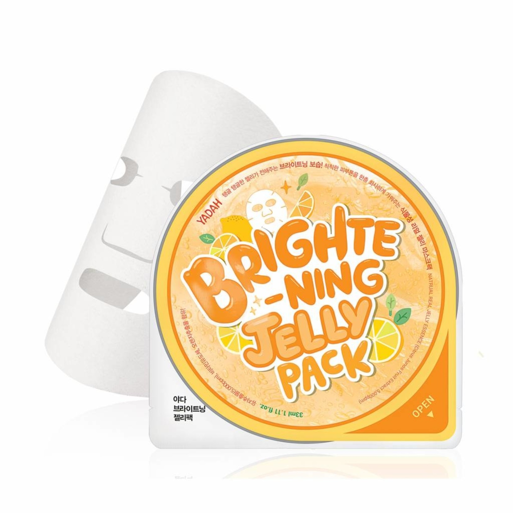 Yadah Brightening Jelly Pack 5 pcs