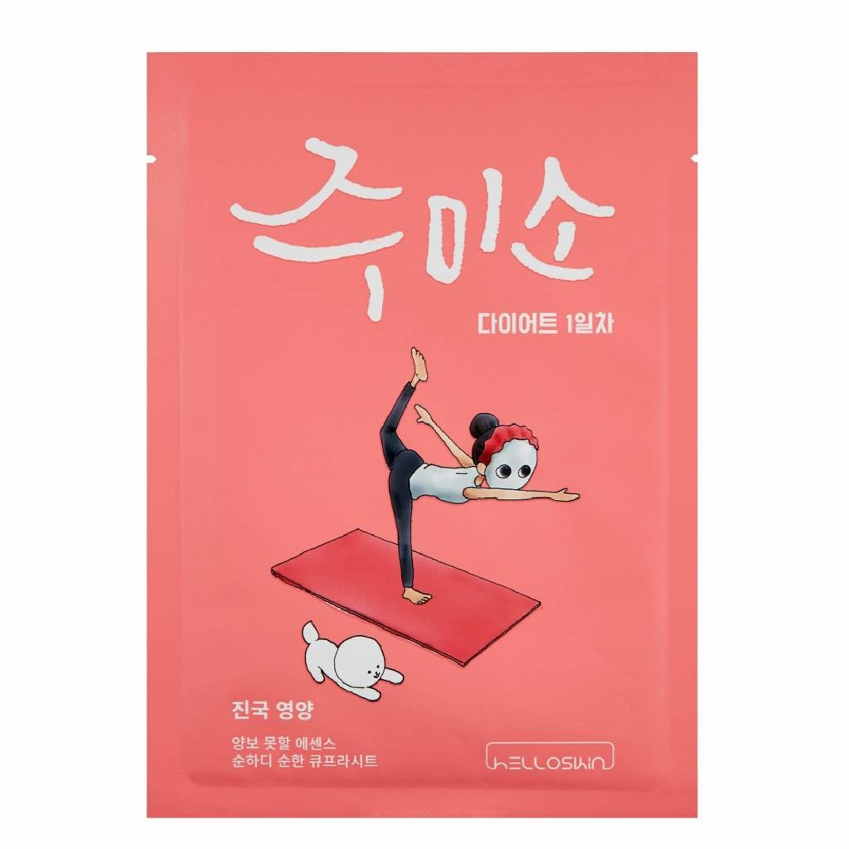 Hello Skin Jumiso Rich Nourishment Mask 10 pcs