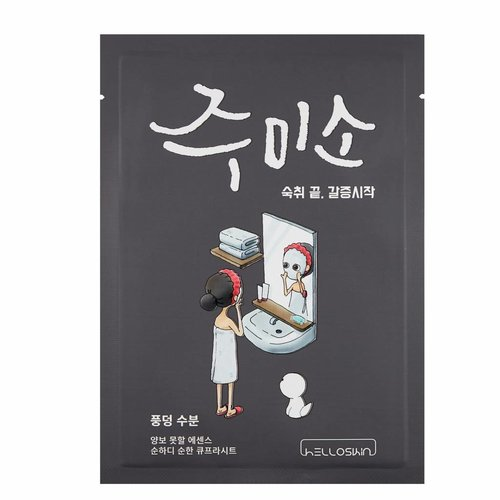Hello Skin Jumiso Water Splash Mask 10 pcs