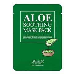 Aloe Soothing Mask Pack 10 pcs