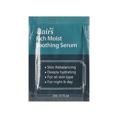 Rich Moist Soothing Serum  sample 50pcs