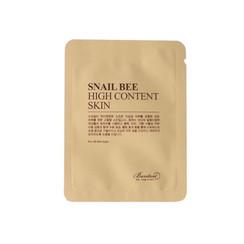 Snail Bee High Content Skin Sample 50pcs