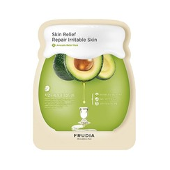 Avocado Relief Mask 10pcs