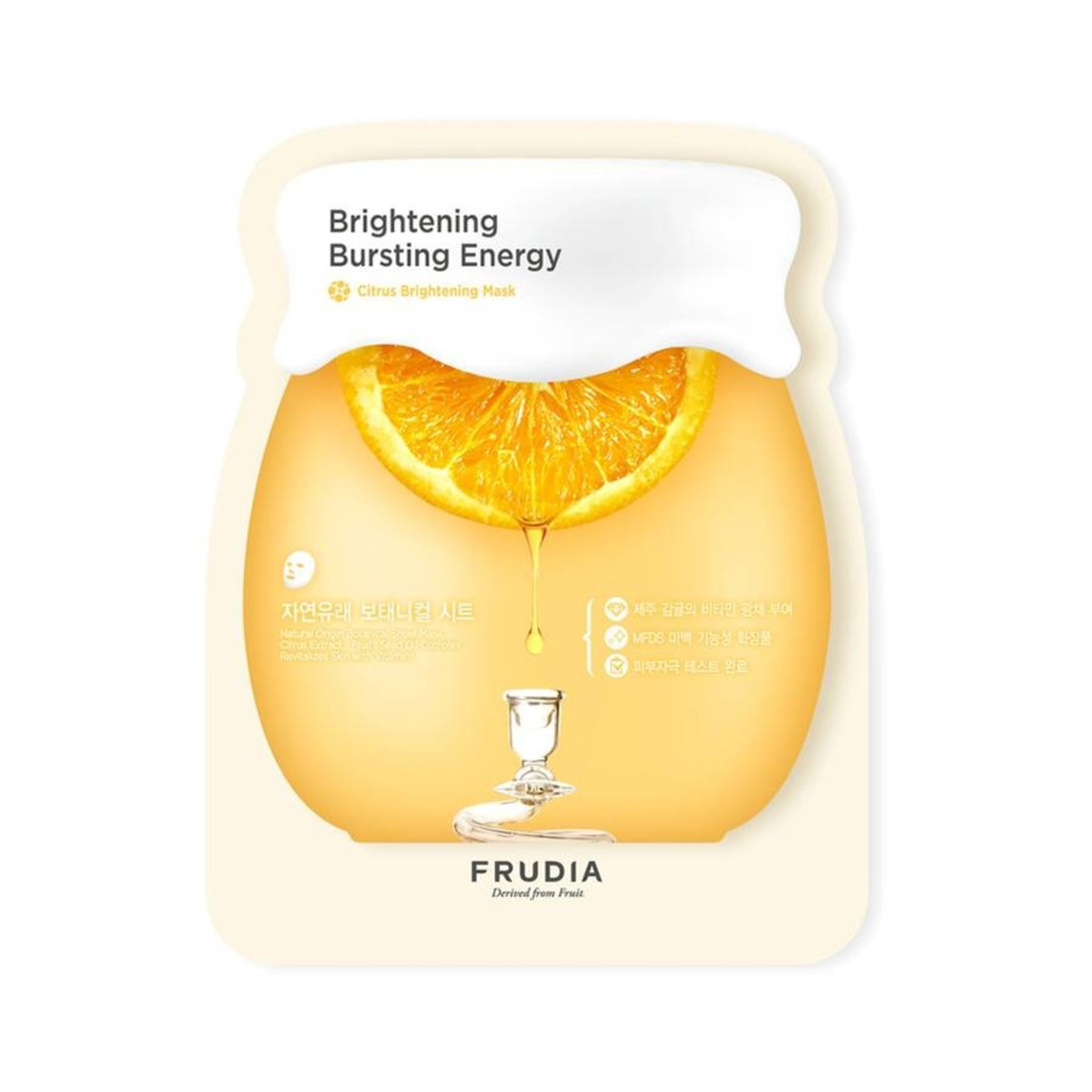 Frudia Citrus Brightening Mask 10pcs